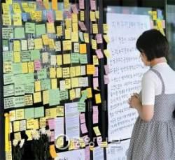 강남역 이어 구의역도 '포스트잇 추모'…2030이 움직였다