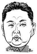 [단독] 북한 농업·교육상…김정은, 공개처형