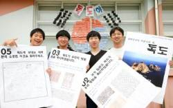 """[단독]일본 역사 교사들에게 '따끔한 편지'로 """"독도 올바른 교육해야"""" 강조한 한국 중학생들"""