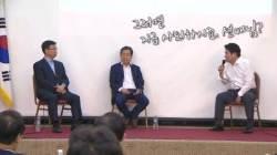 """[영상] 홍준표 """"원유철 역량되면 당 대표 후보 사퇴"""""""