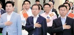"""홍준표의 오만 """"원, 역량 보이면 난 사퇴 … 그러나 좀 힘들 것"""""""