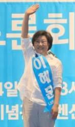 바른정당 신임 당 대표 이혜훈 선출..국회 여성 대표 전성시대