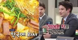 유독 한국에서만 인기라는 의외의 미국 음식