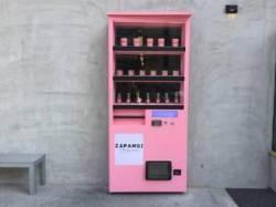 [라이프 스타일] 눈에 확 띄는 핑크빛 자판기 … 알고 보니 카페로 가는 비밀문