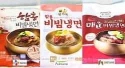 [간편식 별별비교] 여름철 별미 '비빔냉면', 마트 최강자는?