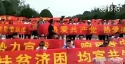 중국서 다단계 금융사기범 체포에 투자자 6만명 베이징에 모여 시위