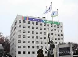 서울시교육청, '급식비리' 충암학원에 임시이사 선임