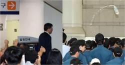 <!HS>박근혜<!HE> 전 대통령 지지자들이 같은 날 보여준 '상반된' 모습
