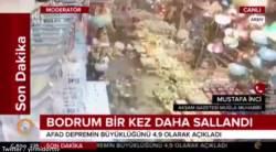 터키 남서부 휴양지, '규모 5.3' <!HS>지진<!HE> 이후 하루새 여진만 500차례