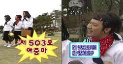 10년 전 <!HS>박근혜<!HE> 대통령 수감 예측한 하하의 소름 돋는 예지력