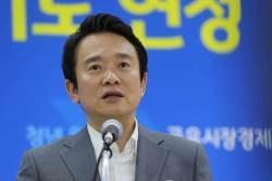 """남경필 """"중소기업 10년 근무 시 자산 1억원 형성 지원"""""""