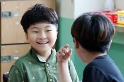 [서소문사진관]새 학기 맞아 웃음소리 가득한  초등학교 1학년 교실