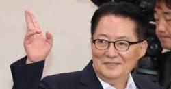 """박지원, 文 기자회견에 """"산뜻…<!HS>박근혜<!HE> 전 대통령과 너무 비교돼"""""""