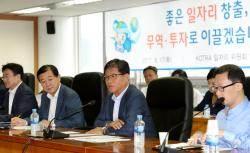 코트라 '일자리위원회' 출범…국내외 일자리 11만개 창출키로