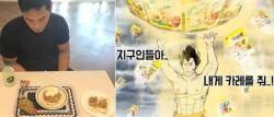 """김재우가 """"'오뚜기 마크'라 너무 화난다""""고 한 것의 정체"""