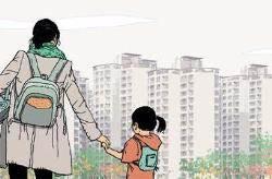 [더,오래] 배인구의 이상가족(15) 야동에 빠진 전 남편이 아이를 만나려고 해요