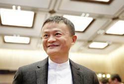 채인택의 혁신을 일군 아시아의 기업인(6) 마윈(馬雲) 알리바바 창업자 아시아 경영의 역사를 새롭게 쓴 '중국의 희망'