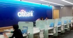 상반기 급여 1위 은행 씨티…평균 4900만원