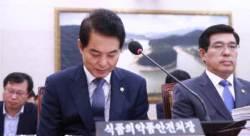 """류영진 식약처장 """"총리가 짜증 냈다ㆍ억울하다"""" 발언 논란"""
