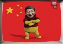 '강남스타일 추는 푸'…군사 대치 중인 인도, <!HS>시진핑<!HE> 조롱