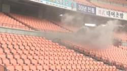 [현장]축구장에 북한의 폭탄테러가…대테러 진압훈련 현장 찾아가보니