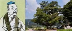 [더,오래] 김국진의 튼튼마디 백세인생(4) 장자가 전하는 은퇴 스트레스 해소법