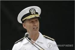 잇단 이지스함 충돌 사고에 미 7함대 사령관 보직해임