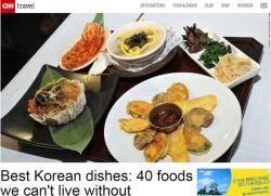 '한국인에게 없어서는 안 될 음식 40가지' 김치는 두 번째…1번은?