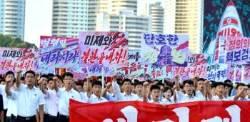 [일요일에 읽는 북한(6)] 유치원생부터 반미교육…미국을 '승냥이'에 비유