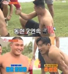 추성훈, 몽골 씨름 선수들과 자존심 대결…결과는