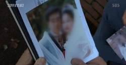 연예인 친분 과시…'그알'서 다룬 사상 초유의 가족 '결혼사기단'