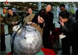 북한 핵능력, 소형화 완성단계까지 왔나