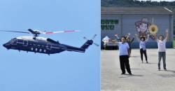 故 <!HS>노무현<!HE> 대통령 묘역 상공 선회하다 떠난 대통령 전용헬기