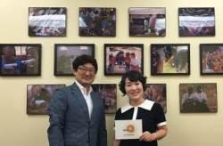 [배양숙의 Q] 한국 열등생 폴김을 스탠퍼드대 부학장으로 만든 '코칭'의 힘