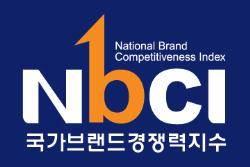 [2017 국가브랜드경쟁력 지수] EQ900·파리바게뜨·제주삼다수·갤럭시태블릿 높은 점수