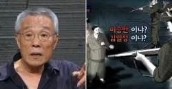 """""""이승만이냐, 김일성이냐?"""" 6·25 당시 가족 목숨 살린 황석영 작가 아버지의 놀라운 기지"""