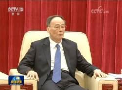 죽은 장인이 확인해 준 왕치산의 건재.... 시자쥔(<!HS>시진핑<!HE> 측근 그룹)도 왕치산 장인 추모행사에 출동해 들러리