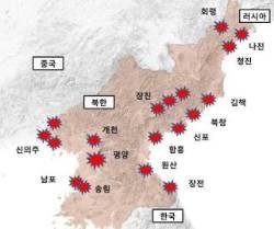 [단독] 미국의 '일급 비밀' 북한 핵공격 계획…90개 타격목표 갖고 있어