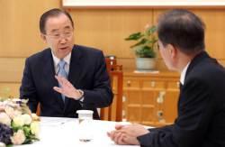 文대통령, <!HS>반기문<!HE> 前유엔총장 접견…'북핵외교' 의견교환