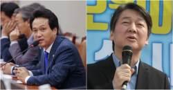 """안민석 """"김이수 부결보며 수상한 <!HS>안철수<!HE> 정체 확인했다"""""""