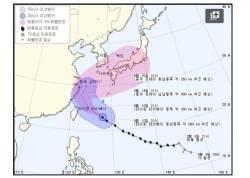 초강력 <!HS>태풍<!HE> '탈림' 북상에 中 동남부 수십만명 대피…예상 경로는