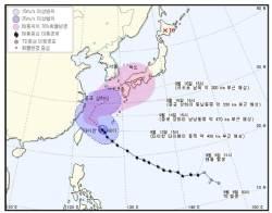 18호 <!HS>태풍<!HE> '탈림' 방향 틀어 日로...제주·경남 해안 비바람