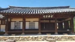 [더,오래] 송의호의 온고지신 우리문화(6) 병든 부친 변까지 입에 댔던 조선 선비