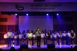 울산 <!HS>아이비<!HE>방송예술아카데미, 제4회 '청소년 <!HS>아이비<!HE>크라운드' 공연 개최