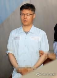 박근혜, '문고리 3인방' 정호성과 대면…'<!HS>청와대<!HE> 문건 유출' 증언