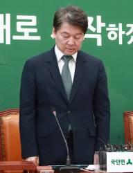 """이상돈 """"<!HS>안철수<!HE> 서울시장 된다고 생각하는 사람 없어"""""""