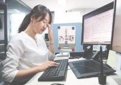 [더,오래] 박용환의 동의보감 건강스쿨(6) 화가 뻗치면 눈병 난다