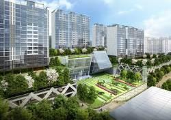 [<!HS>J<!HE> <!HS>report<!HE>] 헌 집 고쳐 새집으로 … 리모델링 마법, 재건축 못잖네