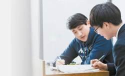 [<!HS>열려라<!HE> <!HS>공부<!HE>+] 과목별·학기별 가중치 학교마다 다르니 유의!
