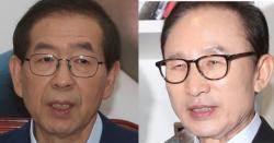 檢, '박원순 제압' 이명박 前대통령 고소ㆍ고발 수사 착수…4년만에 다시 수사